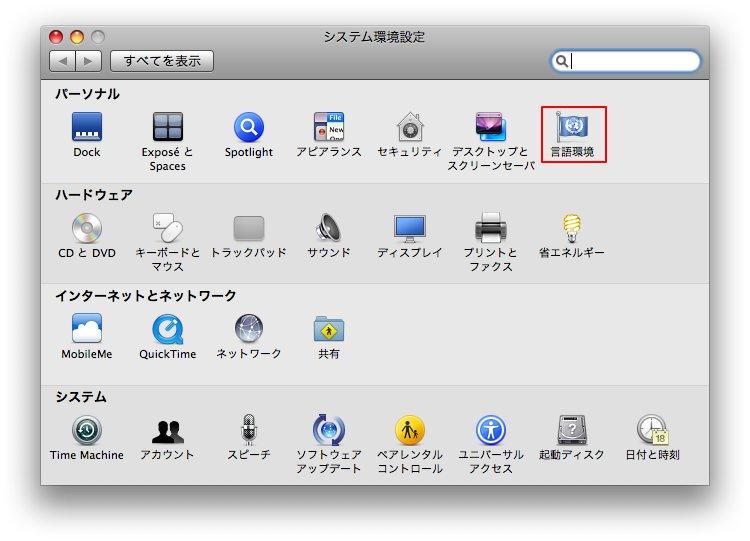mac-hankaku01.jpg